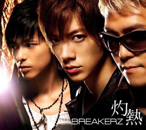 CD : Breakerz - Shakunetsu / Sekai Ha Odoru (2PC)
