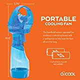 O2COOL Light Blue Deluxe Water Misting Fan with