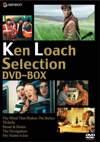 ケンローチ 傑作選 DVD‐BOX B000NIVIR8