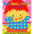 TOES, EARS, andamp; NOSE!: A LIFT-THE-FLAP BOOK [Toes, Ears, andamp; Nose!: A Lift-The-Flap Book ] BY Bauer, Marion Dane(Auth
