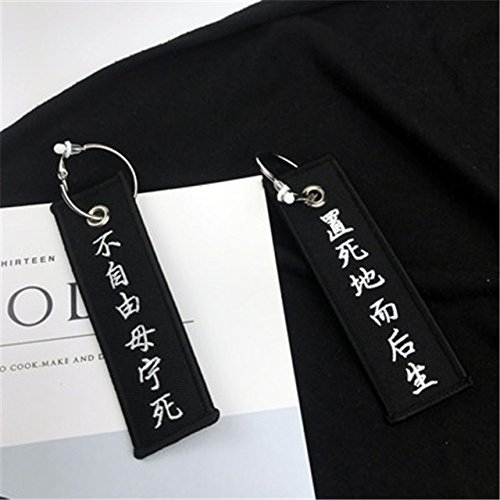 HJPRT exaggerated personality necklace pendant long cloth embroidered text earrings earings dangler eardrop girls second element streamers (liberty or give me death - ear clips (Give Me Liberty Or Give Me Death Text)