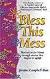 Bless This Mess, Joanna Campbell Slan, 1930500068