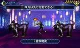 Shin Megami Tensei Strange Journey Redux (Nintendo 3DS)