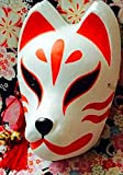 """The owner of """"TANEZO JAPAN"""" shop is a native Japanese, and our products are stored in Amazon Official Warehouses in USA, so you will get our products as soon as possible after you buy. T2C Japanese Fox Mask Cosplay goods fox transformation Ha..."""