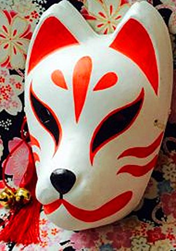 [T2C Japanese Fox Mask Cosplay goods fox transformation Halloween Party (Red & White)] (Costume Ideas For Day Of The Dead)