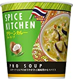 日清食品 スパイスキッチン グリーンカレー フォースープ 30g×6個