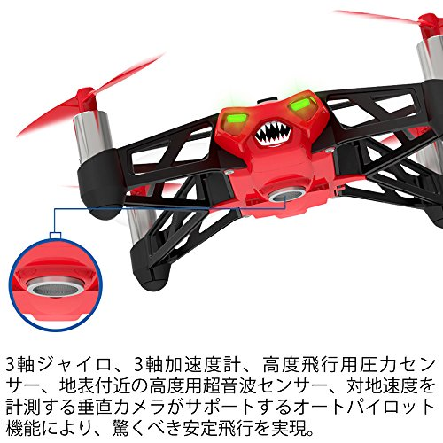 Parrot mini drone's rolling spider Red by Parrot (Image #2)