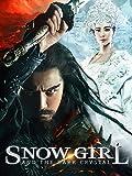 DVD : Snow Girl and the Dark Crystal (English Subtitled)
