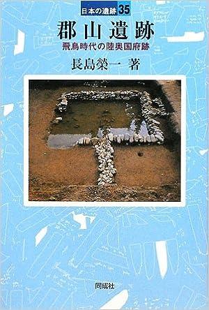 Sex guide Koriyama