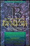 The Bilingual Bible, Bible, 1558192646