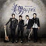 [CD]美男<イケメン>ですね 韓国ドラマOST (SBS)(韓国盤) [Soundtrack]