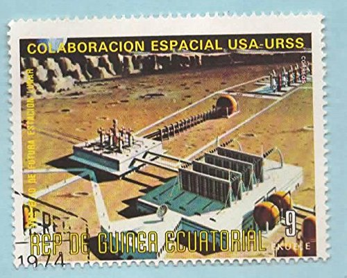 Used Equatorial Guinea Postage Stamp (1975) Space Colonization