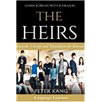 Learn Korean With Korean Dramas: The Heirs: Episode 1 Script and Translation for Korean Language Learners