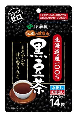health black bean bags lore product image