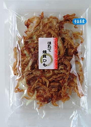 ほたて焼貝ひも 110g 【青森県産】青森県産ほたてのひもの乾燥珍味