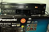 panasonic vcr player - Panasonic PV-D4732 Double Feature VHS VCR Recorder DVD Combo Player