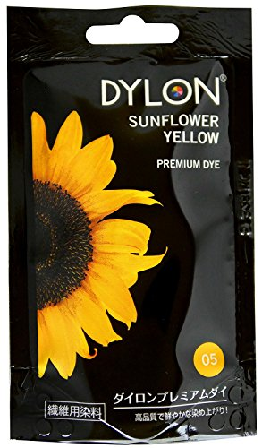 Full Color Dye (Dylon Premium Hand Fabric Tie Dye used Worldwide by Best Designers, Multi-Purpose, Suitable for Small Natural Fabrics, Permanent and Easy to Apply, Color: Sunflower Yellow, Size: 1.76 oz (50 grams))