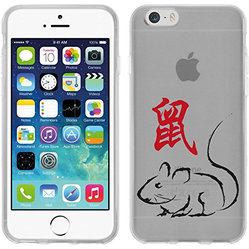 PhoneNatic Apple iPhone 6s / 6 Coque en Silicone Chinese Zodiac Motif 1 Case iPhone 6s / 6 + films de protection