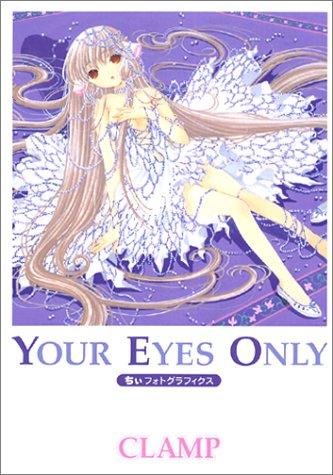 Your Eyes Only: Chii Fotogurafikkusu / Chii Photographics (Chobits Art Book) (Japanese Edition) ()