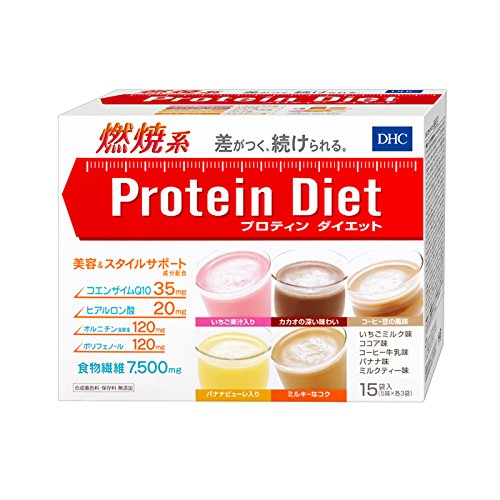 DHC Protein diet 50g×15bags Popular products are very sold in Japan!! by DHC (Dee H. Sea)