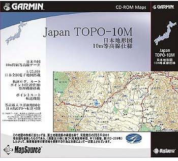 Garmin MS,Japan Topo 10M: Amazon.es: Deportes y aire libre