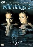 ワイルドシングス 2 [DVD]
