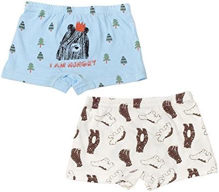 下着 子供 男の子 パンツ ショーツ キッズ ボーイズ ボクサーパンツ ベビー 男児 可愛い 動物のプリント インナー 柔らかい 綿 通気 快適 アンダーウェア 肌着 2枚セット 90 100 110 120 130