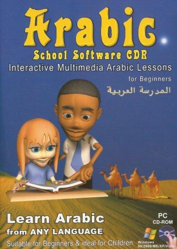 arabic-school-learn-arabic-for-beginners
