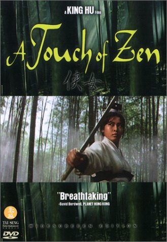 A Touch of Zen by TAI Seng Entertainment