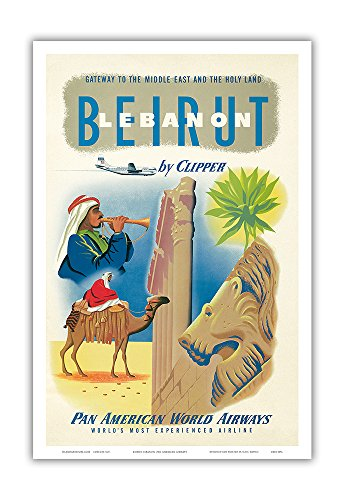 Beirut, Lebanon by Clipper - Pan American World Airways (PAA) - Gateway to The Middle East and The Middle East - Vintage Airline Travel Poster c.1951 - Master Art Print - 12in x 18in