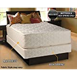 Highlight Luxury Firm King Size (76x80x14) Mattress & Box Spring Set - Fully Assembled - Spinal Back Support, Innerspring Coils, Premium edge guards, Longlasting Comfort - By Dream Solutions USA