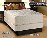 Highlight Luxury Firm King Size (76''x80''x14'') Mattress & Box Spring Set - Fully Assembled - Spinal Back Support, Innerspring Coils, Premium edge guards, Longlasting Comfort - By Dream Solutions USA