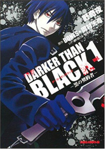 darker than black torrents