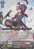Cardfight!! Vanguard TCG - Chain-bolt Dragoon (G-BT05/032EN) - G Booster Set 5: Moonlit Dragonfang