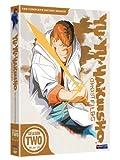 Yu Yu Hakusho: Season Two [DVD] [Region 1] [US Import] [NTSC]