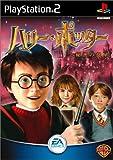 ハリー・ポッターと秘密の部屋 (Playstation2)