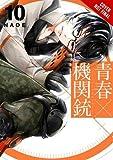 Aoharu X Machinegun, Vol. 10