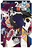 OVERLORD UNDEAD KING OH 02