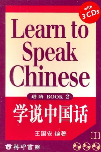 Read Online Learn to Speak Chinese 2 pdf