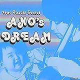 Suzuki Isao Sextet - Ako No Yume [Japan LTD Mini LP Blu-spec CD] THCD-248