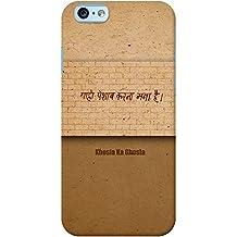 DailyObjects Khosla Ka Ghosla Case For iPhone 6