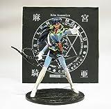 Kia Asamiya's Silent Mobius Katsumi Liqueur Pewter Action Figure