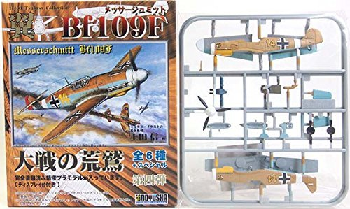 (Doyusha [SP] 1/100 wing collection 4th secret Messerschmitt Bf109f the 27th Fighter Wing during the third captain Hans Joachim Marseille captain machine separately)