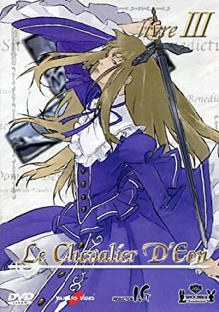 Amazon Com Le Chevalier D Eon 03 Animazione Kazuhiro