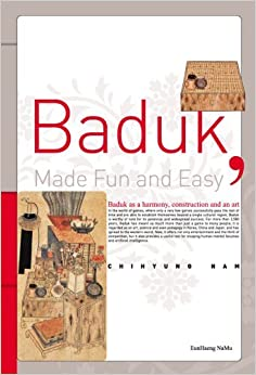 Book Baduk, Made Fun and Easy by Chihyung Nam (2006-10-10)