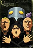Cromartie High School Volume 1 (ep.1-8)
