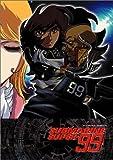 SUBMARINE SUPER99 DVD-BOX