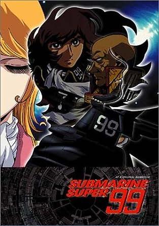 Amazon   SUBMARINE SUPER99 DVD...