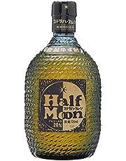 Half Moon Yuzu Japanese Liqueur, 720 ml