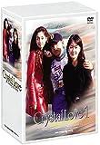 リュ・シウォン主演 「折鶴」 DVD-BOX 2